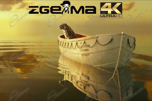 ZGEMMA H7S DECODER 4K COMBO: ZGEMMA H7 UHD SUPPORTA IPTV, CON TUNER T2/S2X  E IPTV 4K