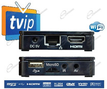 IL BOX TVIP WIRELESS È PER VEDERE LA IPTV E FILM IN STREAMING SULLO SMART TV DI CASA, CON CONNESSIONE INTERNET WIFI
