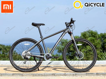 MOUNTAIN BIKE QICYCLE CON TELAIO IN ALLUMINIO, FRENI A DISCO E CAMBIO SHIMANO: XIAOMI QICYLE MTB HA GPS A BORDO